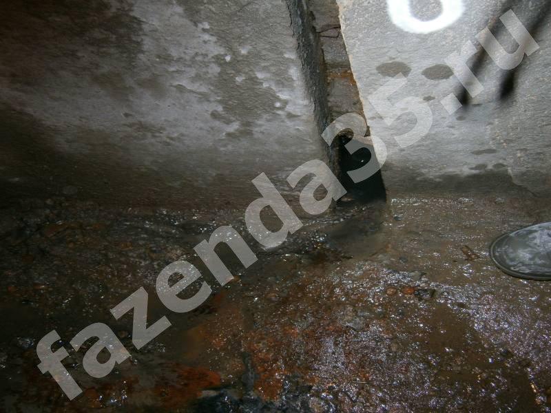 Теплоизоляция стен 10 мм