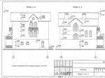 Проект для вашего индивидуального жилого дома