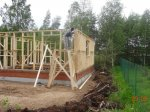 Толщина стен каркаса дома 150 мм