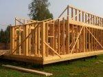 Строительство каркаса дома фото 12
