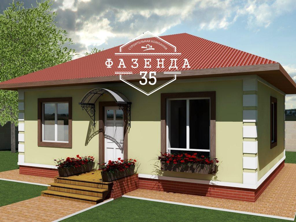 Проект одноэтажного дома из газобетонных блоков 8х7